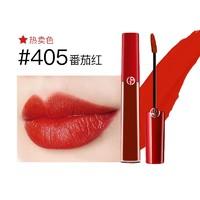 阿玛尼红管/黑管丝绒哑光唇釉(129元/件)
