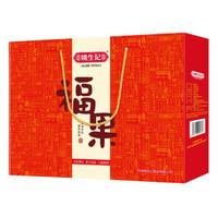 限地区:姚生记 年货礼盒 1.226kg