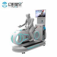 幻影星空(funinvr)乐享光轮 虚拟现实vr赛车驾驶模拟 vr赛车设备
