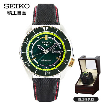 SEIKO 精工 航海王IP佐罗 SRPF57K1 男款机械表