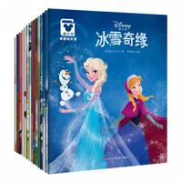 京东PLUS会员:《迪士尼爱与梦想绘本》全15册