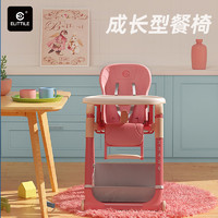 20日0点:elittile 可折叠宝宝餐椅