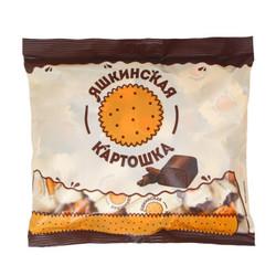 KDV 小土豆巧克力糖 500g*2袋 *2件