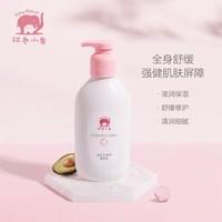 红色小象 儿童面霜 400ml +凑单品
