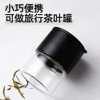 Fuguang 富光 过滤泡茶器 120ml *3件