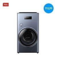 TCL G110T300-BYW 复式洗衣机 10+1KG