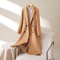 Puella 20012544 长款羊毛混纺大衣