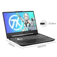 26日22点:ASUS 华硕 天选2 15.6英寸游戏笔记本电脑(R7-5800H、16GB、512GB、RTX3070、240Hz、100%sRGB)