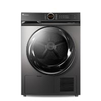 LittleSwan 小天鹅  TH100-H36WT 热泵干衣机 10kg