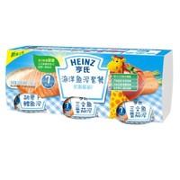 Heinz 亨氏 經典系列 果泥 4段 海洋魚泥 113g*3瓶