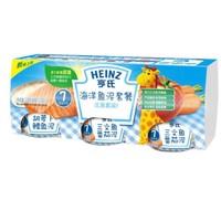 Heinz 亨氏 婴儿肉泥辅食 海洋鱼泥 113g*3瓶 *5件