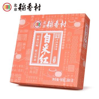 daoxiangcun 北京稻香村 自来红 200g *7件