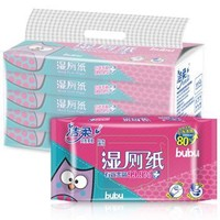 C&S 洁柔 bubu湿厕纸 40片*5包