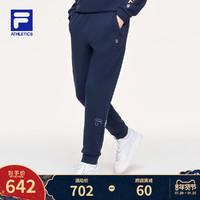 FILA ATHLETICS斐乐男士针织长裤2021春季新款运动休闲裤修身裤 *2件