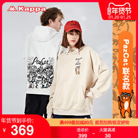 Kappa卡帕X帕兹猫联名套头帽衫2021新款情侣男女落肩卫衣加绒外套