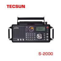 Tecsun/德生 S-2000调频/中波/短波-单边带/航空波段无线电收音机