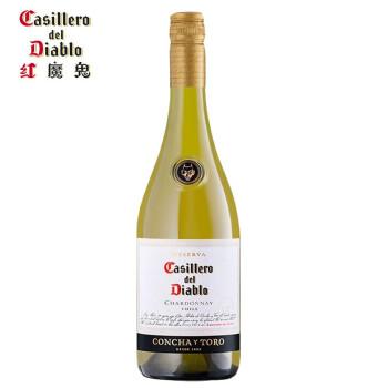 Casillero del Diablo红魔鬼  霞多丽干白葡萄酒 750ml *2件