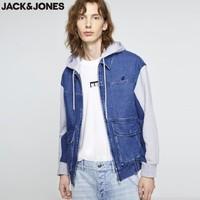 20日0点:JackJones 杰克琼斯 219357506 连帽工装牛仔夹克
