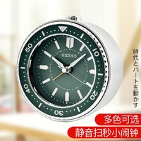 SEIKO日本精工圆形绿水鬼表造型简约静音扫秒贪睡夜灯夜光小闹钟