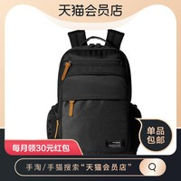 Samsonite/新秀丽Avant系列商务简约电脑包双肩包