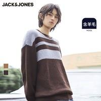 20日0点、历史低价:JackJones 杰克琼斯 219325506 羊毛混纺针织衫