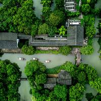 开元颐居·杭州西溪无远弗届酒店 景观房1晚(含早餐+下午茶+洪园门票+摇橹船)