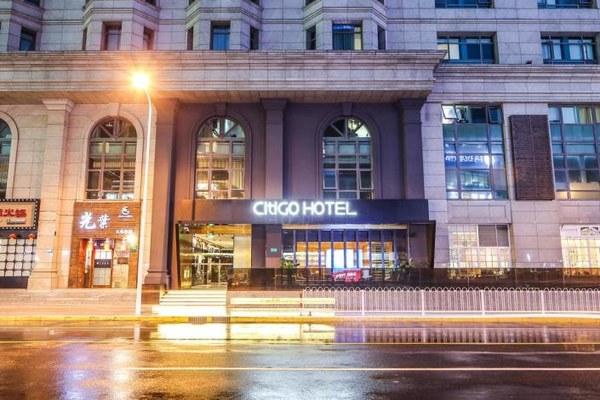 上海虹桥万象城CitiGO欢阁酒店  高级大床房1晚含早