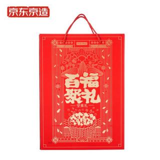 京造 百福聚 礼坚果礼盒 1855g