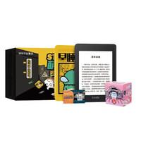 23点截止:Kindle paperwhite 全新 电子书阅读器 经典版8G 萌力星球 联名定制礼盒