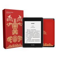 Kindle paperwhite 全新 电子书阅读器 经典版32G 国家宝藏-万工轿 联名定制礼盒