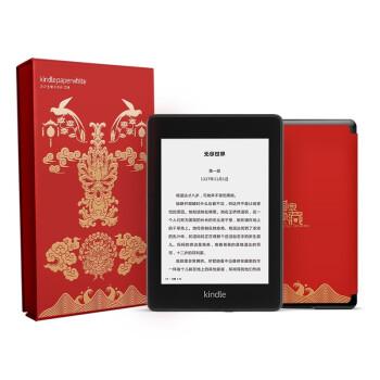 Kindle paperwhite 电子书阅读器 经典版8G 国家宝藏-万工轿 联名定制礼盒
