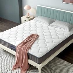 QuanU 全友 105170 软硬两用乳胶弹簧床垫 180*200*21cm