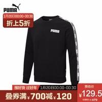 PUMA彪马官方 新款男子圆领串标休闲卫衣 TAPE 587028 黑色 01 S