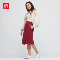 UNIQLO 优衣库 433277 女装棉质裹身半身裙