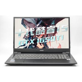 HASEE 神舟 战神 TX6TI-CU5DA 16.1英寸游戏本(i5-10400、8GB、512GB、GTX 1650Ti、144Hz)