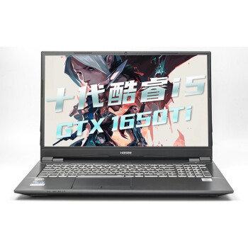 Hasee 神舟  战神TX6-CU5DA 16.1英寸游戏本(i5-10400、8G、512G、GTX1650、72%)