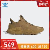 阿迪达斯官网adidas三叶草 PROPHERE男子经典运动鞋FZ0038 FZ0039