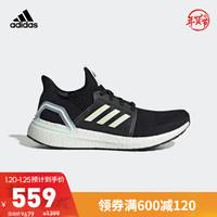 阿迪达斯官网adidas UltraBOOST 19 m男鞋跑步运动鞋FV2553 1号黑色/碳黑/航空绿/亮白 44(270mm)