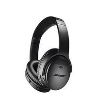 Bose QuietComfort 35 II(QC35二代)头戴式蓝牙降噪耳机
