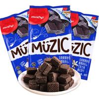 munchy's 马奇新新 夹心巧克力威化饼干香草味 90g*3袋 *3件 +凑单品