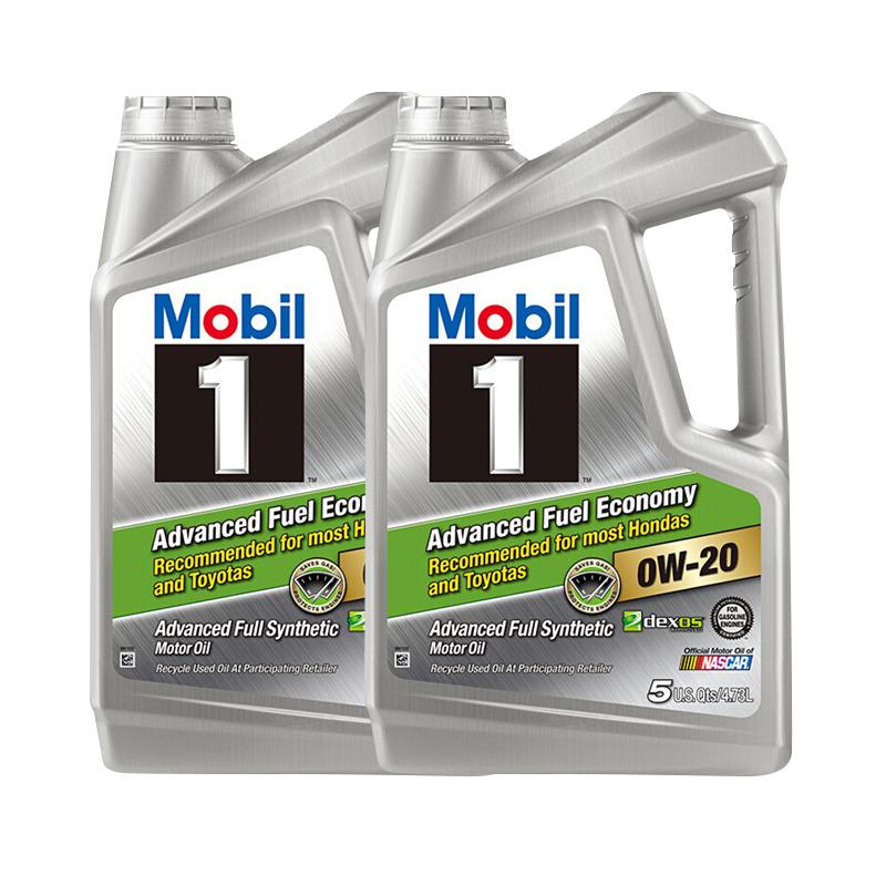 Mobil 美孚 AFE 0W-20 SN 5Qt 1号 全合成机油 2件装