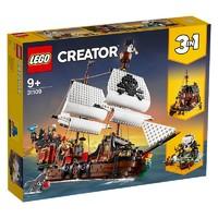 20日0点、88VIP:LEGO 乐高 创意百变系列 31109 海盗船