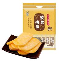 Want Want 旺旺 芝士仙贝 84g*4袋
