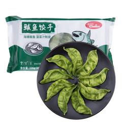 Asian Choice 鲅鱼饺子 336g *8件