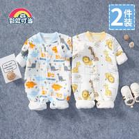 彩虹叮当 宝宝连体衣 2件装