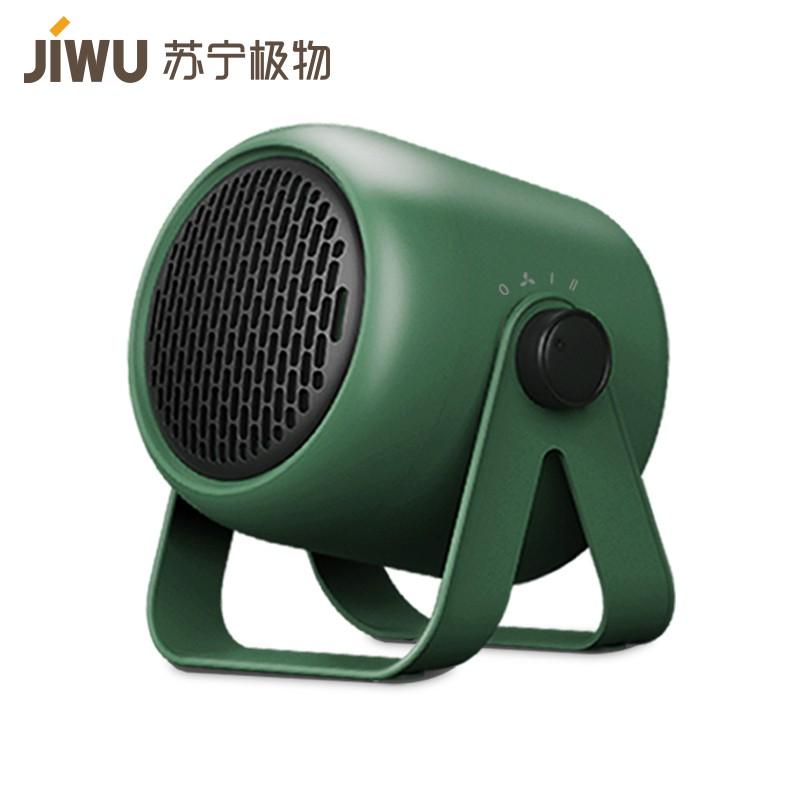 JIWU 苏宁极物 JWNF-01 桌面暖风机