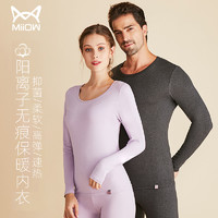 Miiow 猫人 MOU809399 中性款保暖内衣