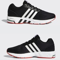adidas 阿迪达斯 Equipment 10 EM FW9970 男女跑步鞋