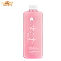 MuyuSunshine 沐浴阳光 氨基酸沐浴露 420ml+凑单品