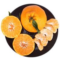 京觅 丑柑橘 2kg装 单果约120-180g *4件